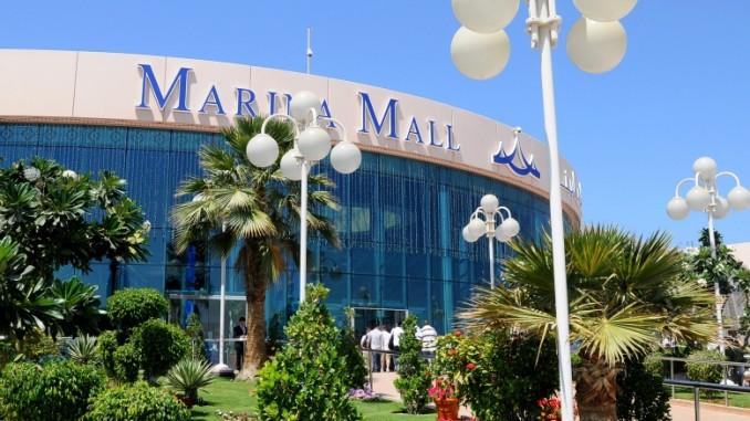 marina-mall
