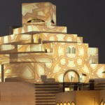 qatar-national-museum