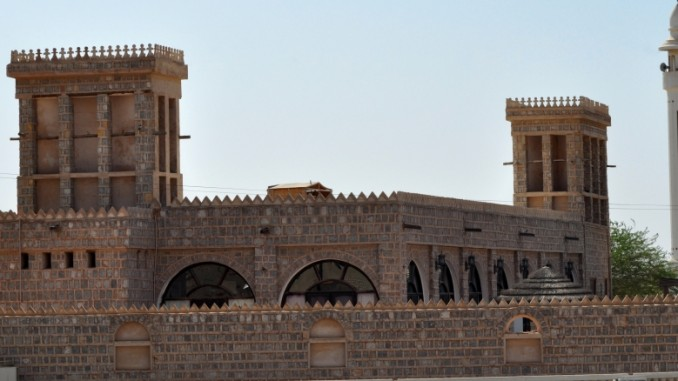 ras-al-khaimah-national-museum
