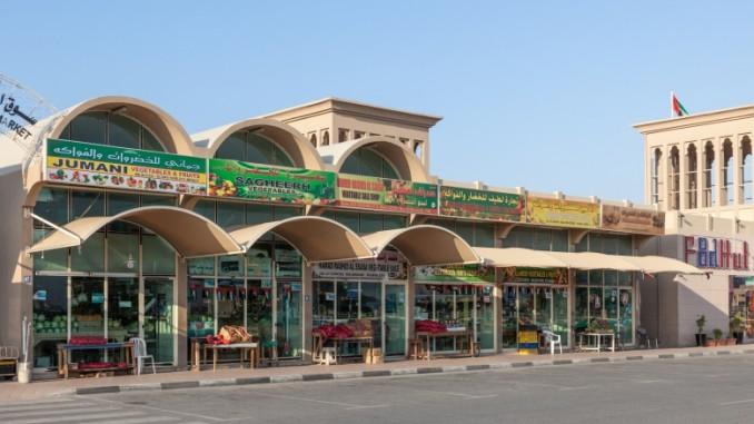 ras-al-khaimah-old-city